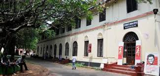 Ernakulam Maharaja's College may lose prized economics honours - The Hindu